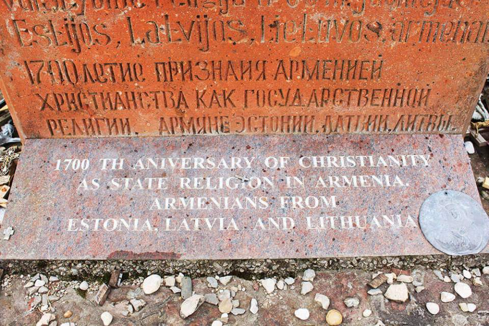 stone anniversary of christianity by armenians in armenia latvia lithuania Hill of Crosses_agirlnamedclara