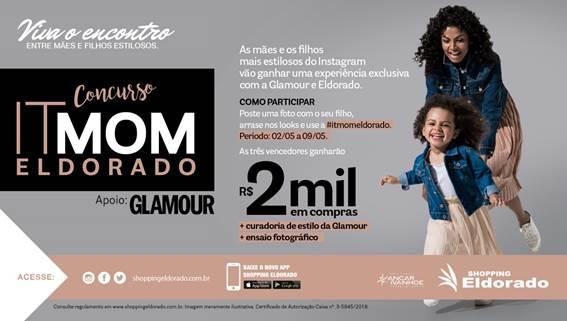 57a8ae5c82c Shopping Eldorado promove concurso