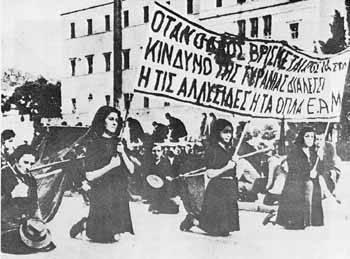 Η κληρονομιά του '40 για το μετέπειτα αντάρτικο