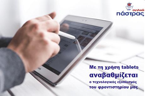 tablets medium