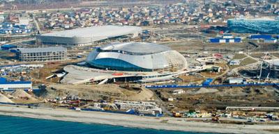SochiOlympicPark