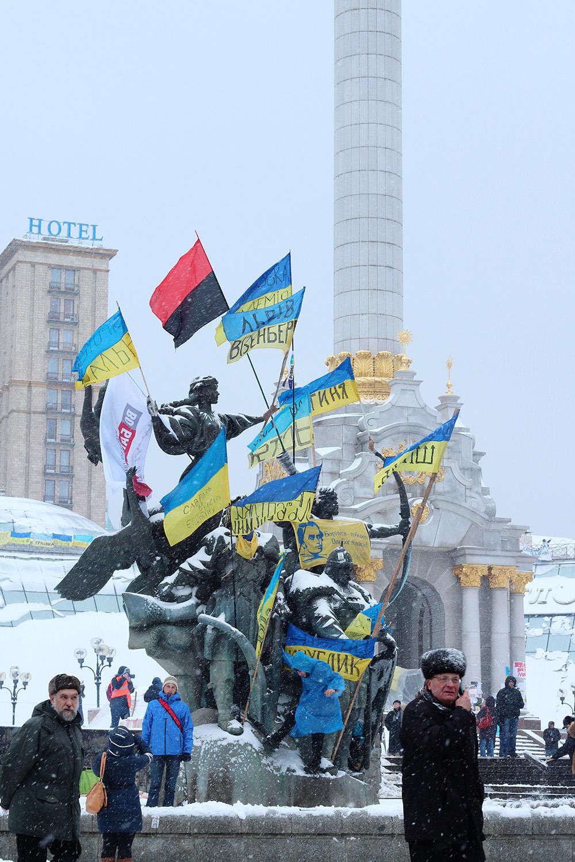 Kiev 19