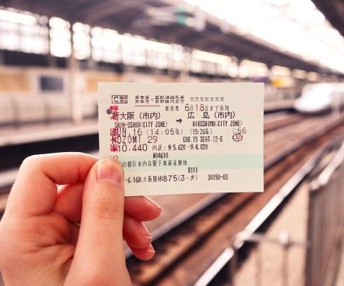 Shinkansen ticket, Japan