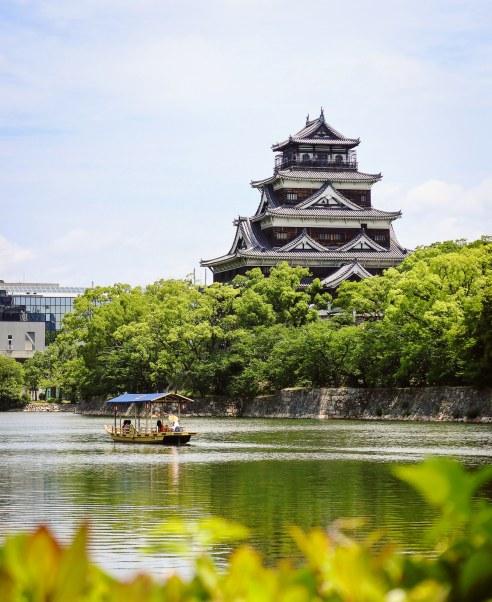 Hiroshima Castle, Japan
