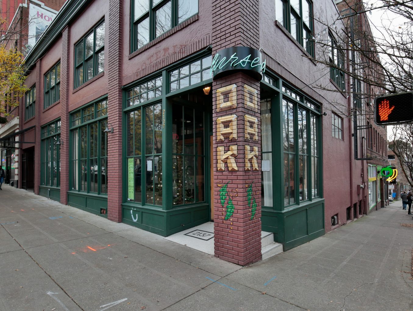 Sale Announcement: 2131 2nd Avenue, Seattle