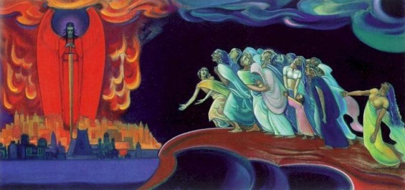 Ангел Последний. Святослав Рерих