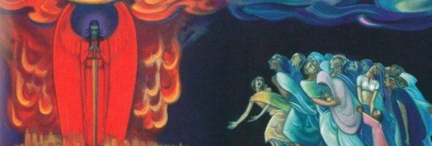 Последний выбор Огненная Черта Страшный Суд Апокалипсис Агни Йога пророчества