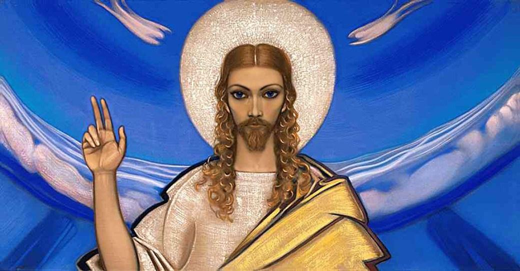 Любовь Христос побеждает зло Рерих Агни Йога Живая Этика