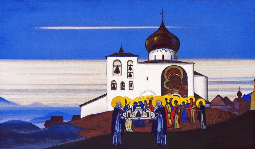 n_k_rerih_zvenigorod_1933