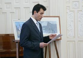 Эдуард Антонович Томша – члена Совета СПб отделения МЦР