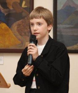 Лев Бондарев