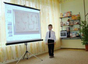 Александр Шорохов, 7 лет, конференция в детском саду