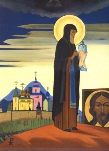 Н.К.Рерих. Святой Сергий Радонежский 1932 год.