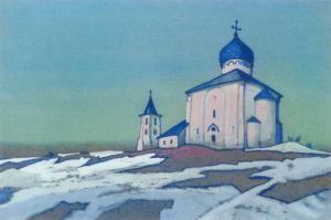 """Николай Рерих """"Древний Новгород"""", 1936"""