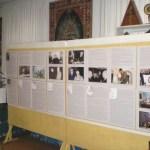 Выставка фоторабот Л.В. Шапошниковой «По маршруту Мастера» в Армянске (Республика Крым) (3)