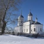 Выставка «Пакт Рериха. История и современность» в Ордынском (Новосибирская область) (11)