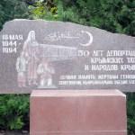 Выставка фоторабот Л.В. Шапошниковой «По маршруту Мастера» в Армянске (Республика Крым) (10)