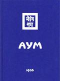 Международный Центр Рерихов выпустил книгу Учения Живой Этики «Аум»