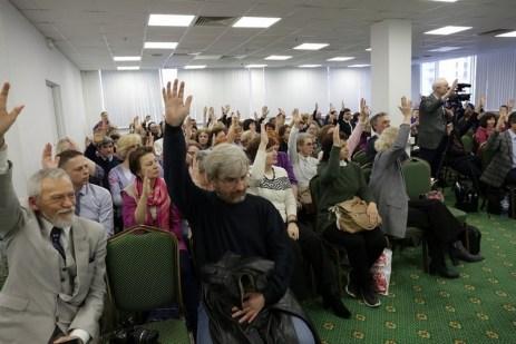 Совещание участников Международного Рериховского движения «Сохранение наследия Рерихов и Международного Центра Рерихов – дело всенародное»