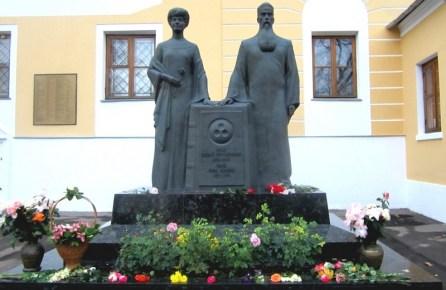Мемориал Н.К. и Е.И. Рерихов в Москве