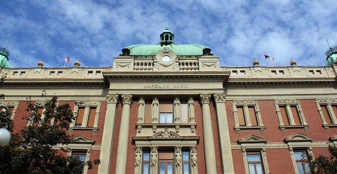 Белградский национальный музей