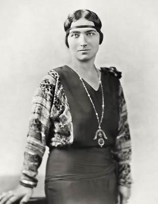 Зинаида Фосдик