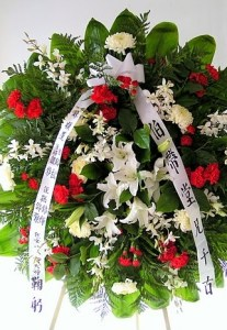 Chinese funeral flowers