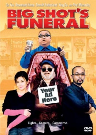 Big Shot's Funeral DVD cover