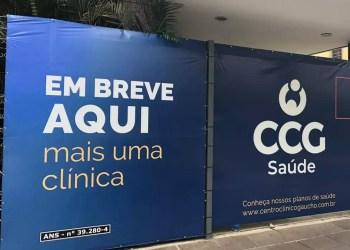 Empreendimento ocupará o espaço do Centro de Convenções do hotel.  Foto: Divulgação