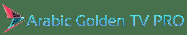 Arabic TV AG Pro أشتراك قنوات عربية الذهبية