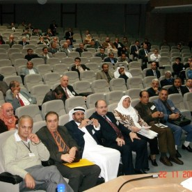 arab-conference-of-plant-protection-syria-nov-11