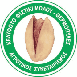 Pistachio Agricultural Cooperative of Molos – Thermopylae