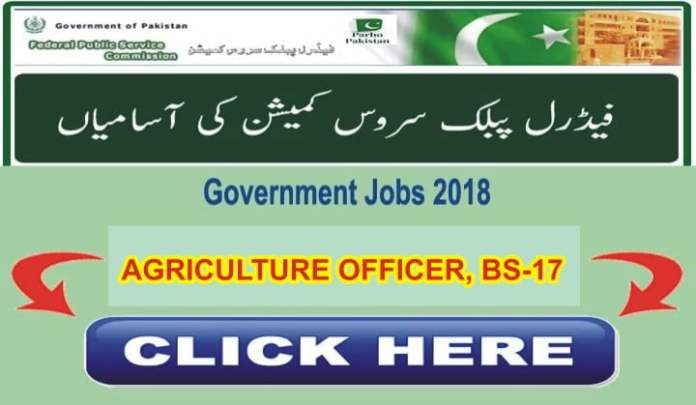 Opportunity for Agrarians in Federal Public Service Commission