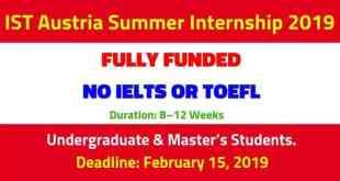 IST-Austria-Internship-2019-Fully-Funded-Summer-Internship-by-saad-ur-rehman-malik