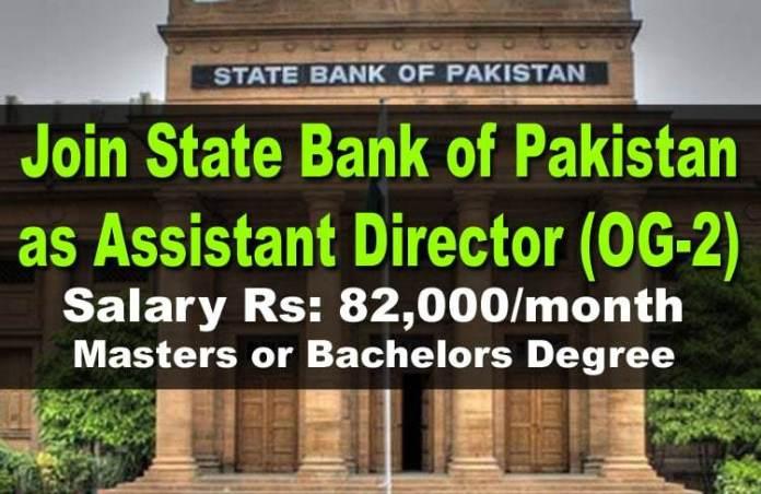 State Bank of Pakistan Training Scheme 2019 – Salary 82,000