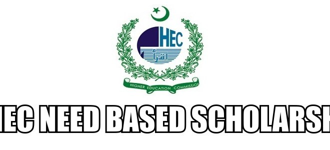 hec-need-based-scholarships-by-saad-ur-rehman-malik