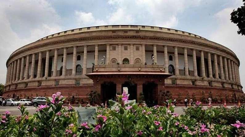 संसद में आज भी गूंजेगा पेगासस का मुद्दा, कांग्रेस सांसद मनिकम टैगोर ने दिया नोटिस