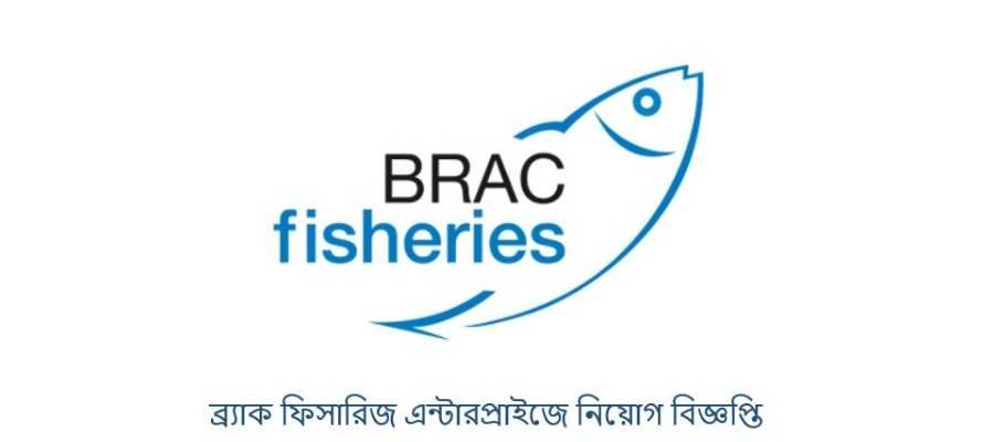 BRAC Fisheries Enterprise
