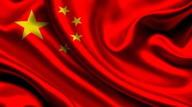 bandeira china