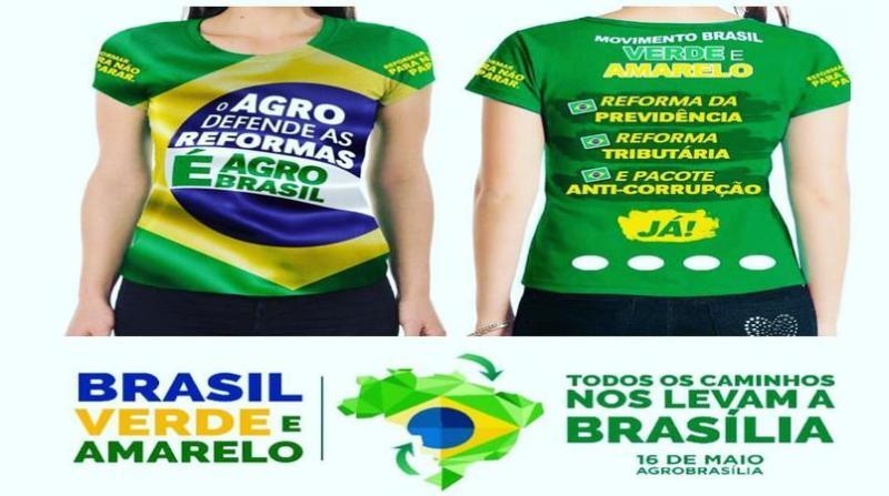camisetas movimento brasil verde e amarelo