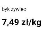 zyw_byk