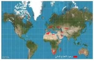 الوثيقة (02 )خريطة التوزيع الجغرافي لـ Mentha aquaticaحول العالم