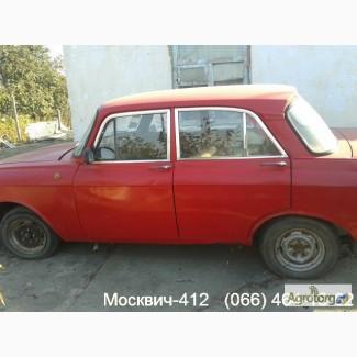 Продам москвич-412, купить москвич Херсон, продам москвич ...