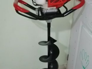 Máquina barrenadora