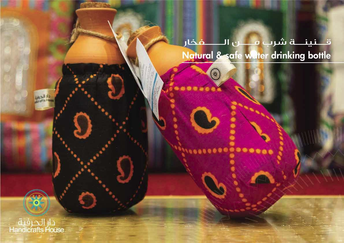 Agsiw Hadil Al Moosa Women Entrepreneurs In Oman