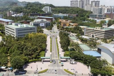 Abdullah Gül University, AGU, University of Ulsan, Agreement, Partnership, International