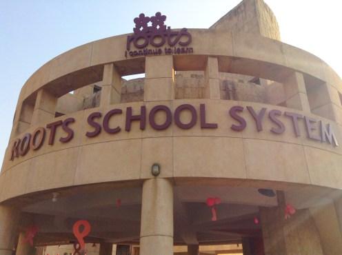 Roots Ivy League, high school, Pakistan, campus visit, Abdullah Gül University