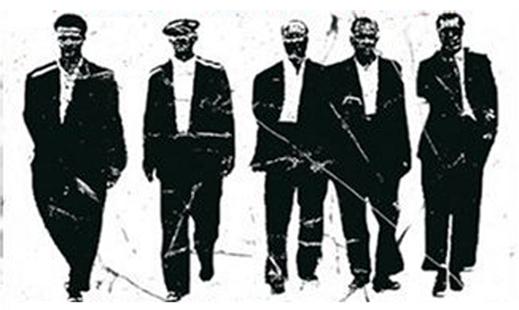 ¿Qué es la Mafia?