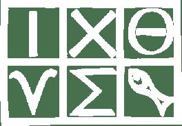 logo-Asociación Internacional de Estudios Patrísticos