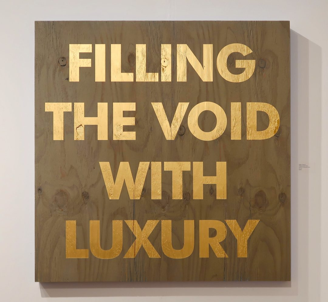 Filling the Void by William Finlayson